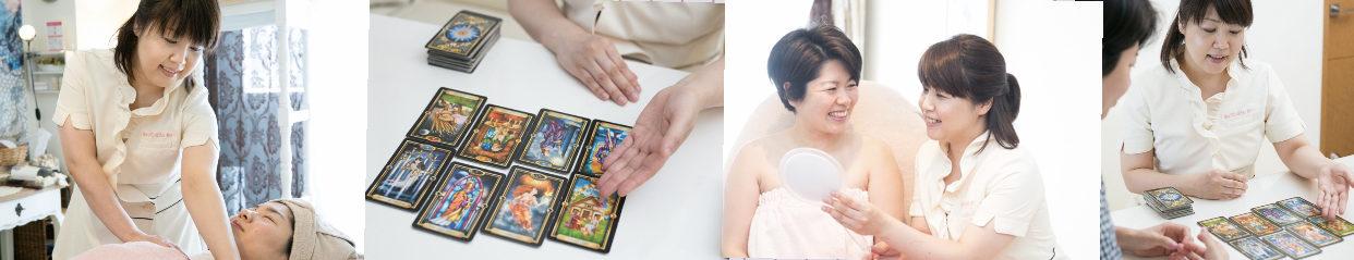 清水真咲の美容健康・エステ・タロット♡HAPPY&キレイになるブログ